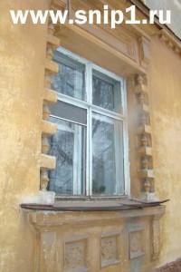 of a window.