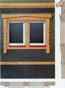 Clypeus for a pair of windows