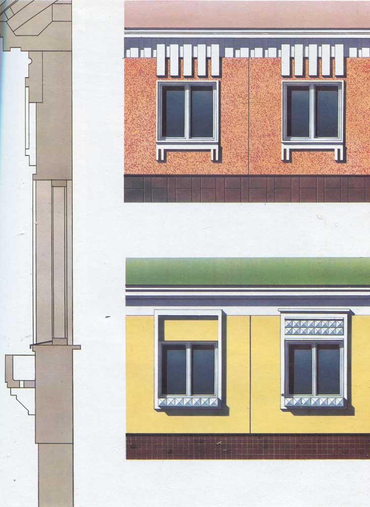 Culture | Window frames mounted decorative concrete elements.