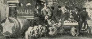 """""""Train"""" (asbestos cement pipe, rims)"""