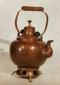 SBITENNIK. Second half of the 18th cent. (?) Nizhni-Novgorod Province Copper, patinated reddish-brown. Ht. 32 cm. State Museum of the Ethnography of the Peoples of the Russia