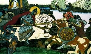 N. К Roerich