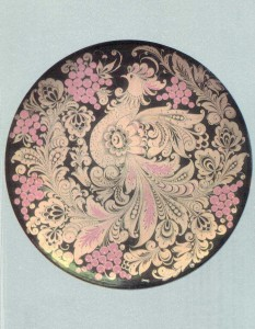 "Decorative panel: ""Fire-Bird"""