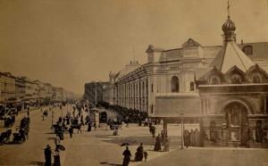 St. Petersburg. SPb., Edition O.Kirhnera, 1900s.