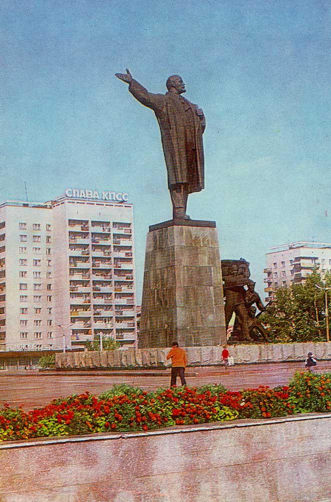 Monument VI Lenin