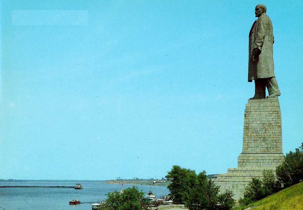 Monument to V.I.Lenin on Volga-Don Canal V.I.Lenin's name. Sculptor E.Vuchetich
