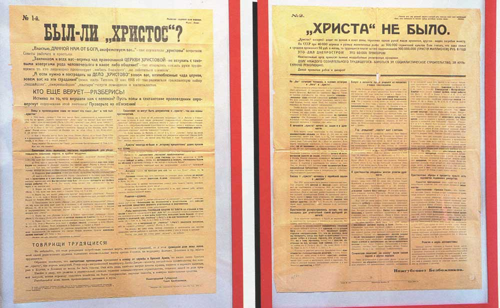 Anti-religious council leaflet atheists Nizhny Novgorod region