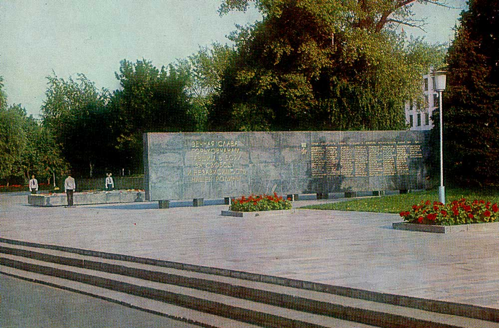Memorial complex Gorky soldiers