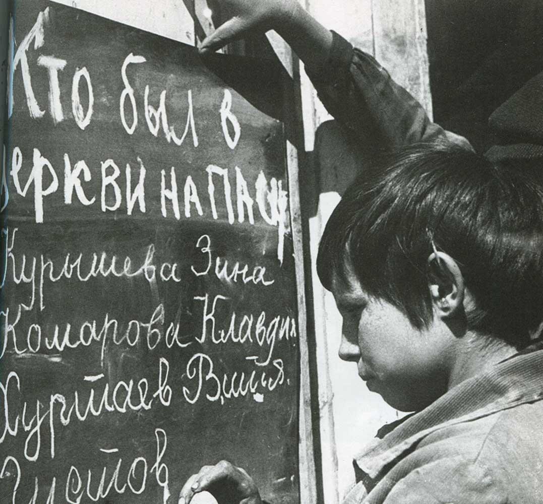 Anti-religious propaganda in Soviet Russia