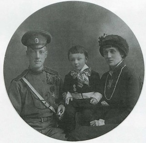 Lev Gumilev with parents - poet Nikolai Gumilev and Anna Akhmatova, Tsarskoye Selo