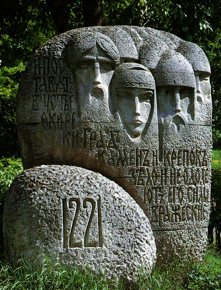 first residents of Nizhny Novgorod.