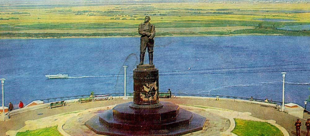 1940, sculptor I.A.Mendelevich, architects V. S. Andreev, I.G.Taranov