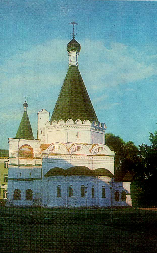 The Arkhangelsk cathedral