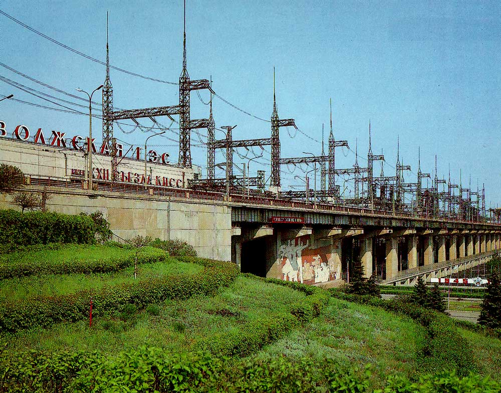 Volga hydroelectric power station of a name XXII of congress of Communist party of the Soviet Union