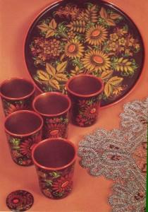 "A. Karpov. Set for drinks with ornament ""daisy""."