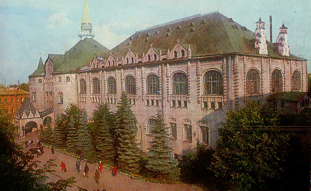 The building of the State Bank. Nizhny Novgorod.