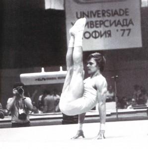 Wladimir Markelow. Sofia - 1977