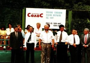 Bei der Eroffnung des neuen Tennisplatzes: President Jelzin, Gouverneur Nemzow, Hr. Krestjaninow und der Btirgermeister von Nischni Nowgorod Skljarow