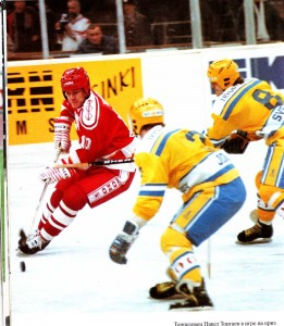 Pavel Torgaev of Torpedo in a match for Izvestia Trophy