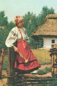 Ukrainian сostume