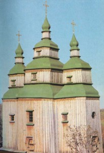 National architecture monument - the church of the village Zarubintsy Cherkasy region. 1742