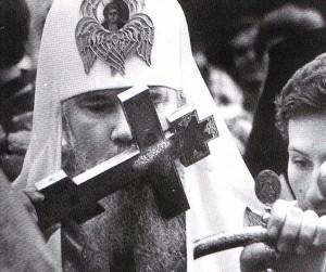 Der Kreuzgang. Alexij II, Metropolit von Moskau und ganz Russland
