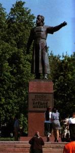 Das Minin-Denkmal