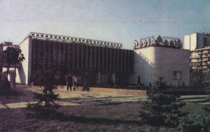 Opened in 1981 on the residential forest. Architect PF Petrushenka.