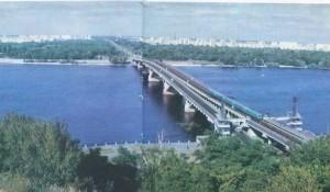 Metro bridge