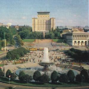 square of Kiev