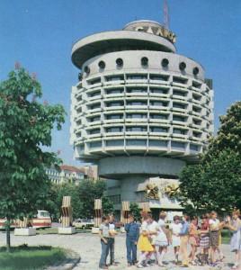 Built in 1982