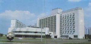 Built in 1980
