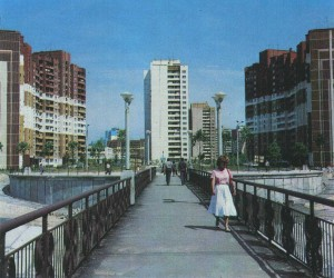 "In 1981, on the alluvial area started building one of the largest residential areas of Kiev - Troeschina. The basis of the planning structure of a housing estate on the principle of functional zoning, and a network of pedestrian boulevards, isolated from the roadway. Array is connected through the Moscow bridge trolley bus to the metro station ""Petrovka"