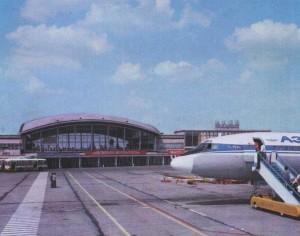 Kiev airport