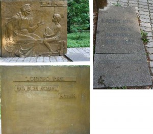 Nizhny Novgorod. Park them. Kulibina.