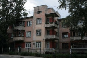 Soviet avant-garde.