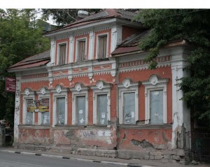 House 18th century