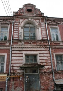facade of the 19th century.