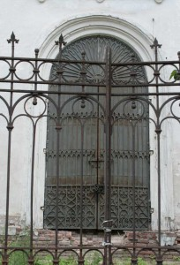 gates and fences in the buildings of a religious persuasion.
