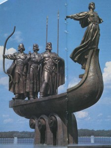 A memorial plaque in honor of the founders of Kiev. Is set in a park of the VM Primakov in 1982. Sculptor VZ Boroday, architect, NM Feschenko. In a raised pedestal boat on a sculptural group of epic heroes - the brothers Kyi, cheek and Croatia, and their sister Swans