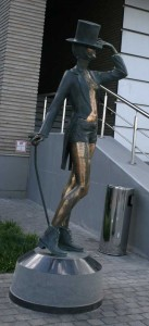 "Statue at the club premiums. Nizhny Novgorod, ul. Lower Volga embankment, 1 ""B""."