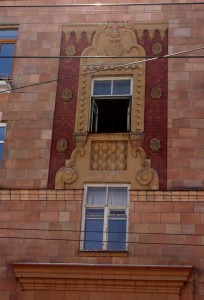 The original architectural ornament around the window.