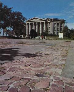 State Museum of History of Ukraine