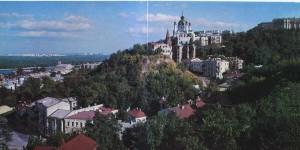 Starokievskaya Mountain