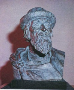 Yaroslav the Wise. The sculptural portrait reconstruction of the famous Soviet sculptor anthropologist Mikhail Gerasimov. Exhibited at the St. Sophia Cathedral.