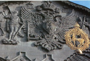 Coat of arms of the Russian Empire on the facade of Sberbank. Nizhny Novgorod.