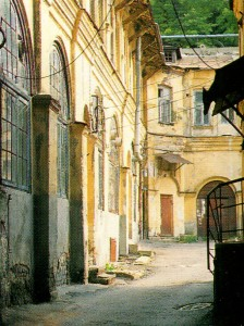 Old yards. Nizniy Novgorod.