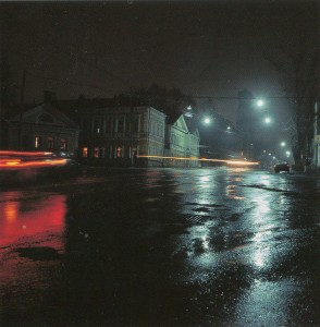 Ilynskaya street at night