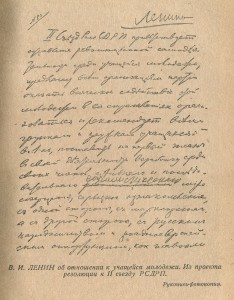 A photocopy of the manuscript.