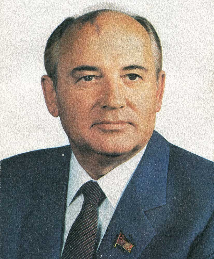 mikhail gorbachev Mikhail gorbachev was the last leader of the soviet communist party who  initiated changes known as 'perestroika' and 'glasnost' he was born mikhail.